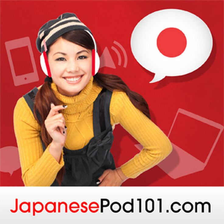 Learn Japanese with Japanese Pod 101: The Fastest, Easiest, Most Fun Way to Learn Japanese. YouTube channel: https://www.youtube.com/user/japanesepod101.