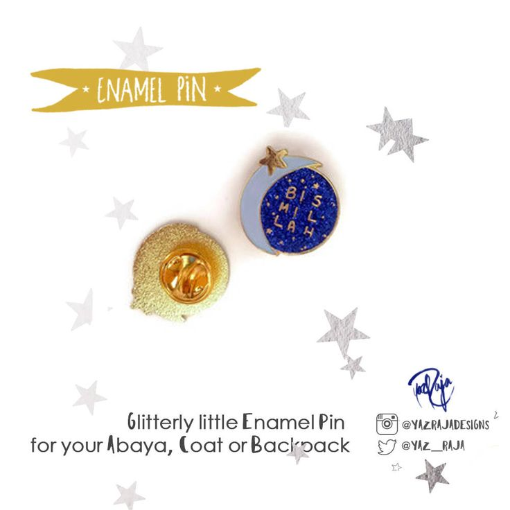 Bismillah Pins are here!! Available now at an introductory price for #Ramadan & #Eid - check my etsy to pruchase