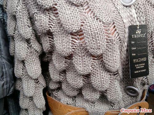 Knitting, Оригинальное Вязание