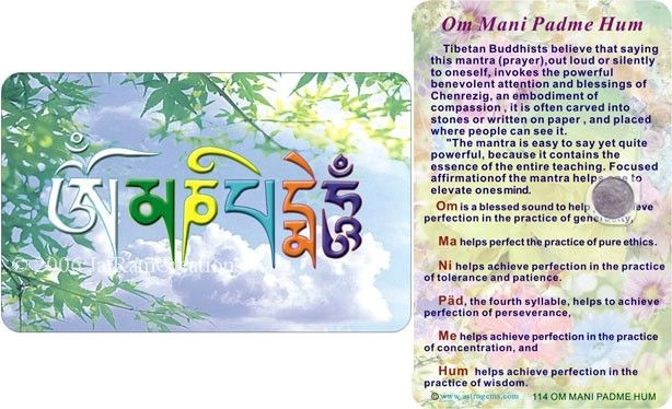 **Om mani padme hum - An ancient mantra of compassion. It's meaning cannot completely translated but encompasses all of Buddha's teachings.