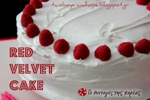 Κέικ κόκκινο βελούδο με κρέμα τυριού #sintagespareas