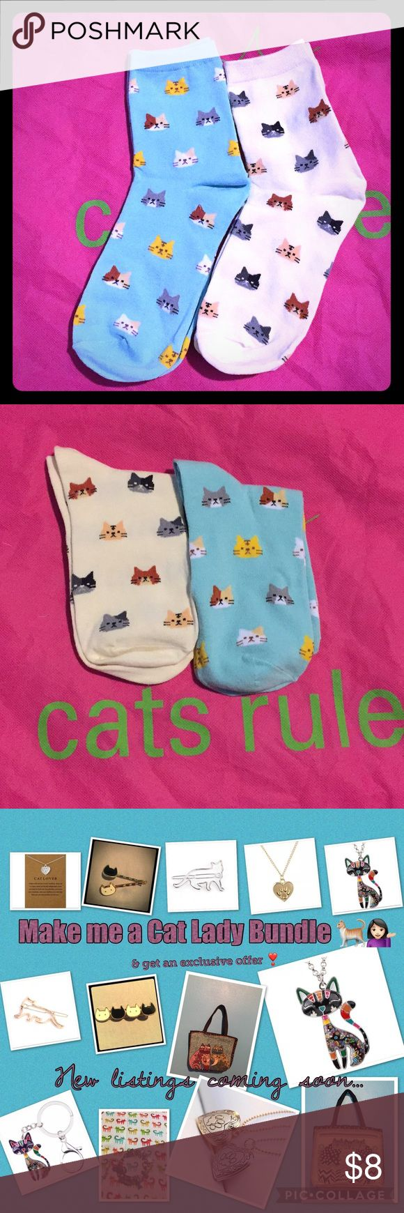 (2) pairs of cute cat socks 😸😺 NWOT | one size fits most | purrfect for the cat ladies💁🏻  Make a Cat Lady Bundle!! 😸😸😸 🛍🛍📦Add to bundle with any other cat item(s) & get an exclusive deal plus save on shipping! Accessories Hosiery & Socks