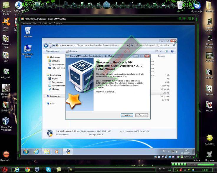 Как создать общую папку VirtualBox-легко
