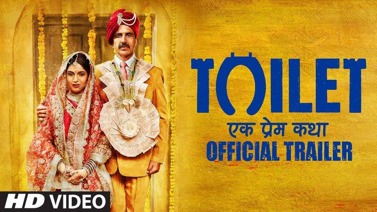 Toilet Ek Prem Katha Official Trailer | Akshay Kumar | Bhumi Pednekar | ...