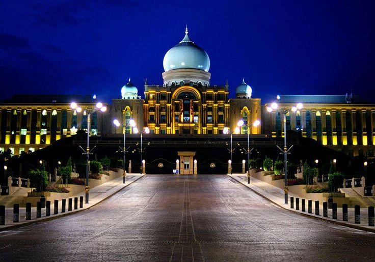 Putra Perdana : Putrajaya Tourist Destination Reviews - Putra Perdana