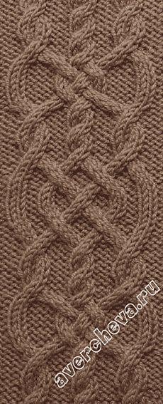 узор 603 «центральная коса» | каталог вязаных спицами узоров