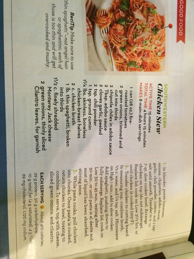 Southwestern chicken stew from Good Housekeeping April 2014