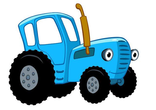 Фигуры для фотозоны - Синий трактор (© Устроим праздник ...