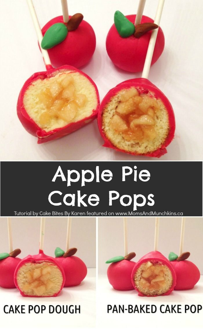 Apple Pie Cake Pops Recipe and Tutorial - a fun idea for stuffed cake pops! Cake pops (either traditional or baked) filled with apple pie filling then decorated like an apple! Great for a fall or back to school party.