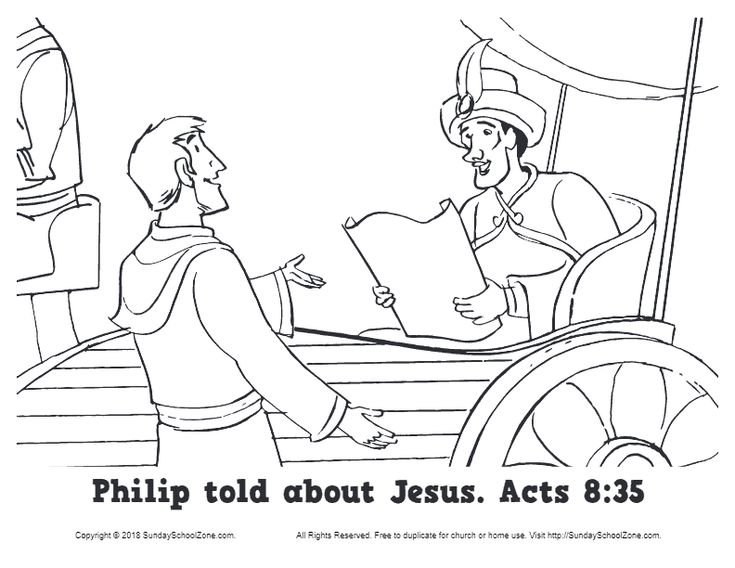 Philip Told About Jesus Coloring Page on Sunday School