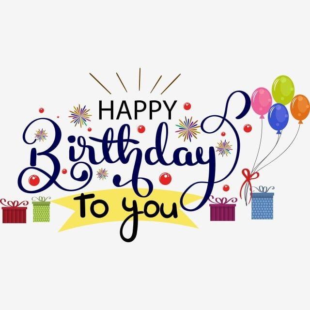 お誕生日おめでとうございます ベクター画像とpng素材 2020 お誕生日おめでとう お誕生日おめでとうございます 誕生日