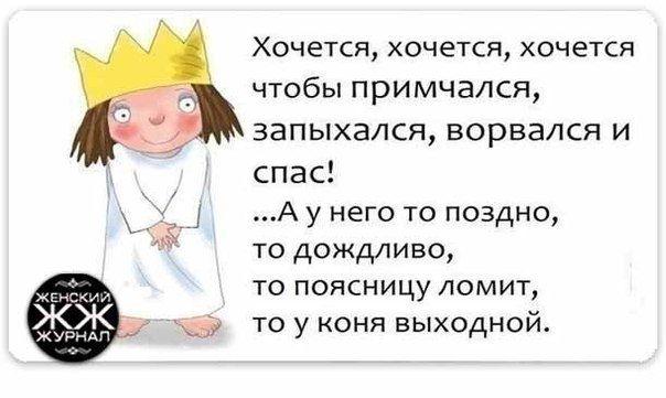 Юлия Омерич