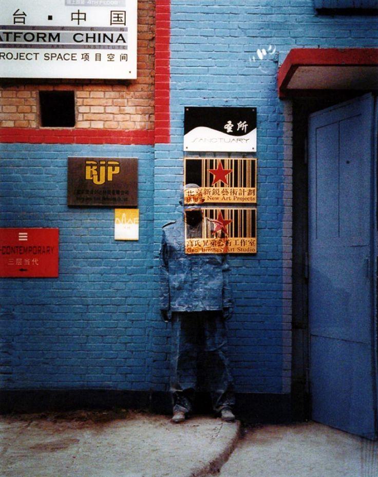 Hiding in the City by Liu Bolin - Illusion Art