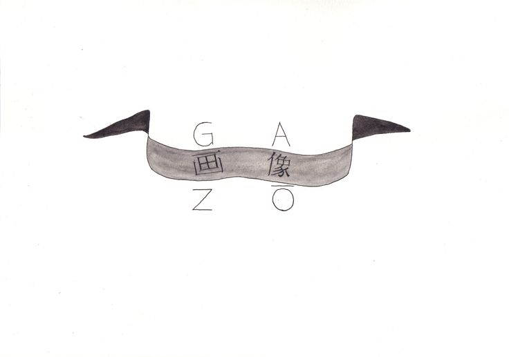 logo's for my clothing line, its called GAZO #painting #watercolor #drawing #draw #sketch #sketching #art #artwork #psychedelic #abstract #abstractart #doodle #doodling #practice #coloring #aulrrrr #illustrator #picture #artist #paper #canson #artsy #instaart #creative #creation #instaartist #artoftheday