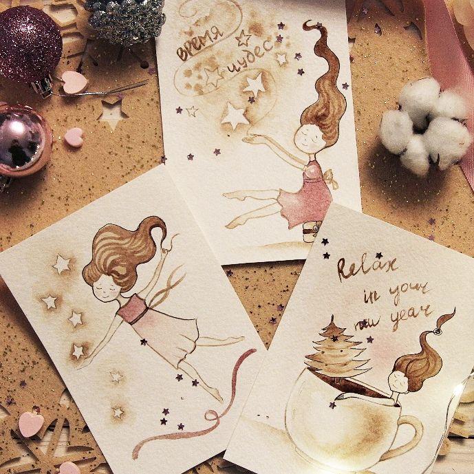 Новогодняя ароматная открытка, море смешные картинки