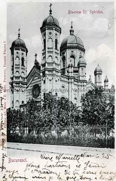 BU-F-01073-5-00216 Biserica Sfântul Spiridon din Bucureşti, s. d. (sine dato) (niv.Document)