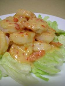http://asiankitchen.wordpress.com/2008/12/11/376/ MAYONNAISE SHRIMP