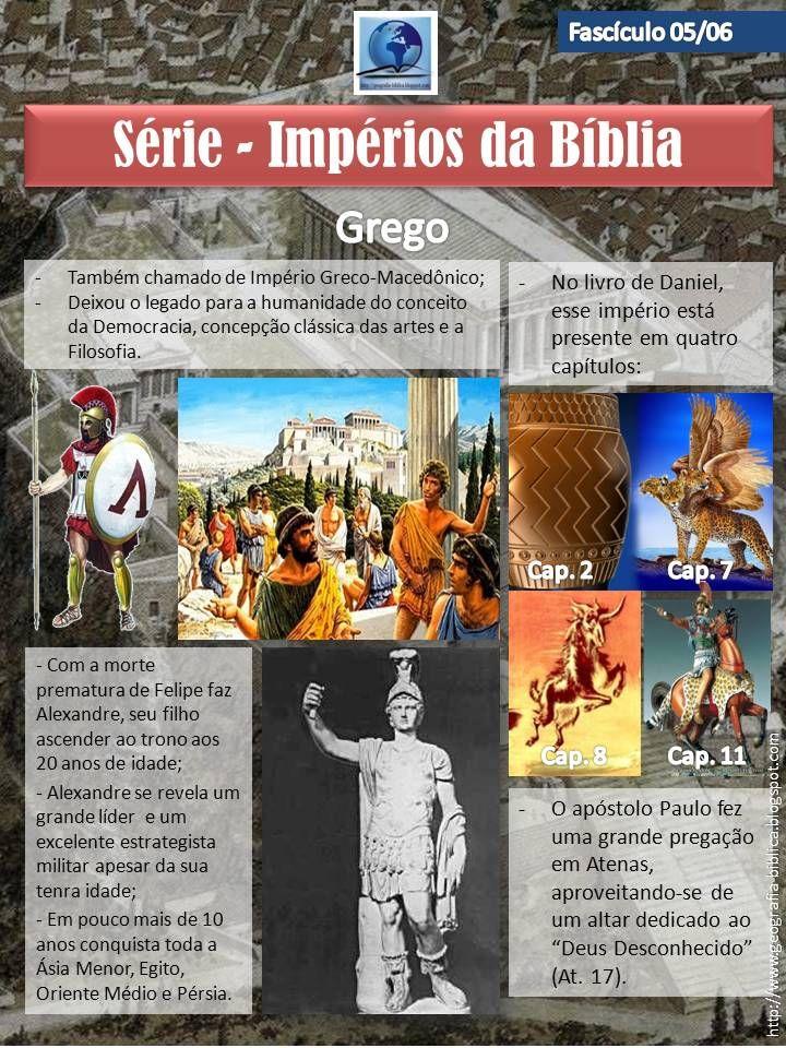 344 best estudo biblico images on pinterest bible studies bible histria e geografia bblica imprios fandeluxe Images