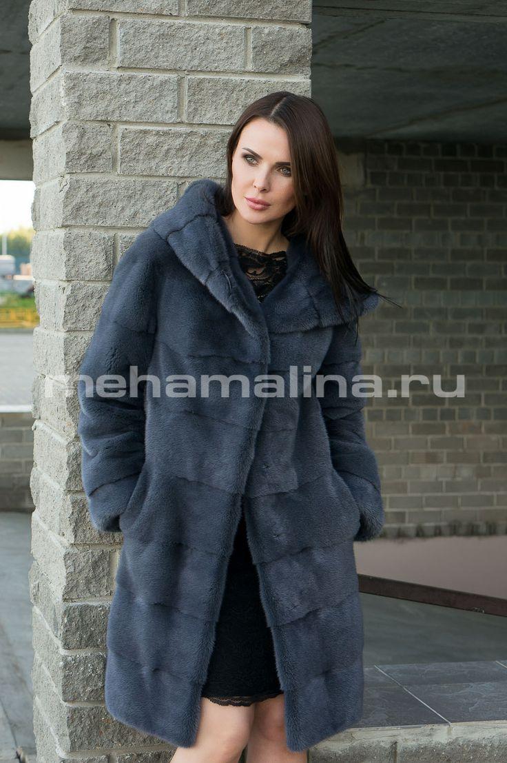 шуба из норки mehamalina.ru Для заказов по России, звонок бесплатный +7 (800) 777-81-96