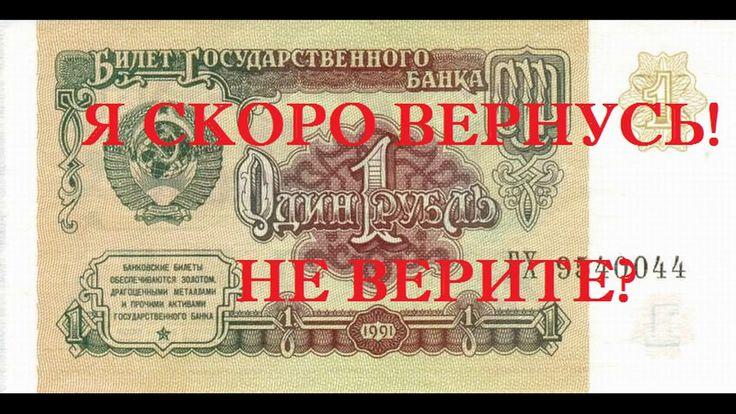 Каким будет рубль в 2018 году