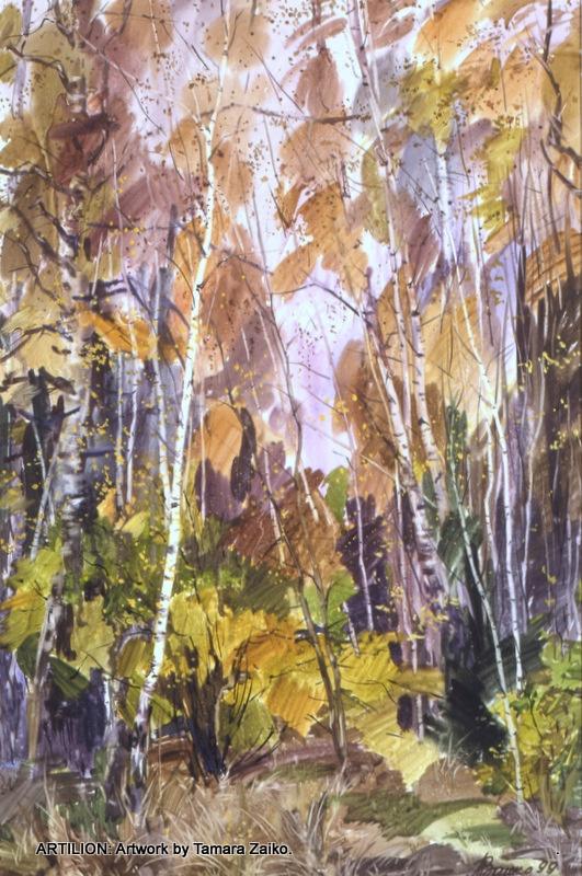 Painting by Tamara Zaiko. Landscape. Paper, watercolor. Subject: #art #artist #artwork #watercolor #painting #autumn #trees #forest #foliage #fall fall leaf. Живопись от Тамара Заико. Пейзаж. Бумага, акварель. Темы: #живопись #осень #листопад золотая осень.