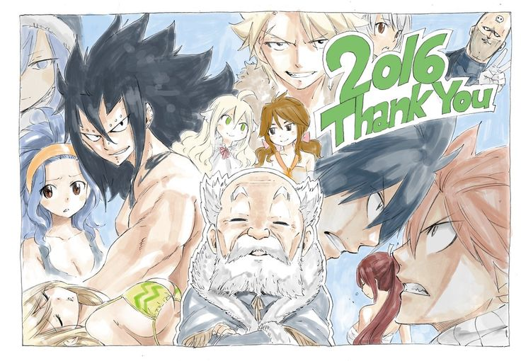 Happy New Year. Fairy Tail style.
