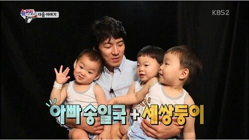 Daehan, Minguk, Manse with Song Il Gook   The Return of Superman