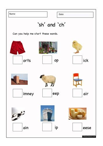 Worksheet Resource 10 Words Beginning With Sh And