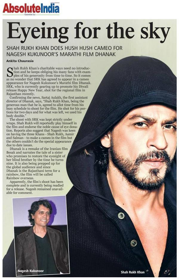 SRK article.
