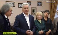 После реставрации площадь Гнесинки увеличится в три раза. Видео - Сетевое издание М24 - Москва 24