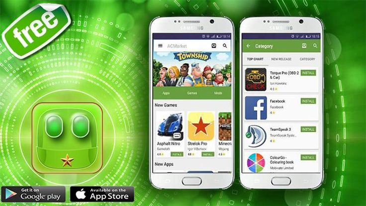 How to Download APK Files from Google Play Store ? (With