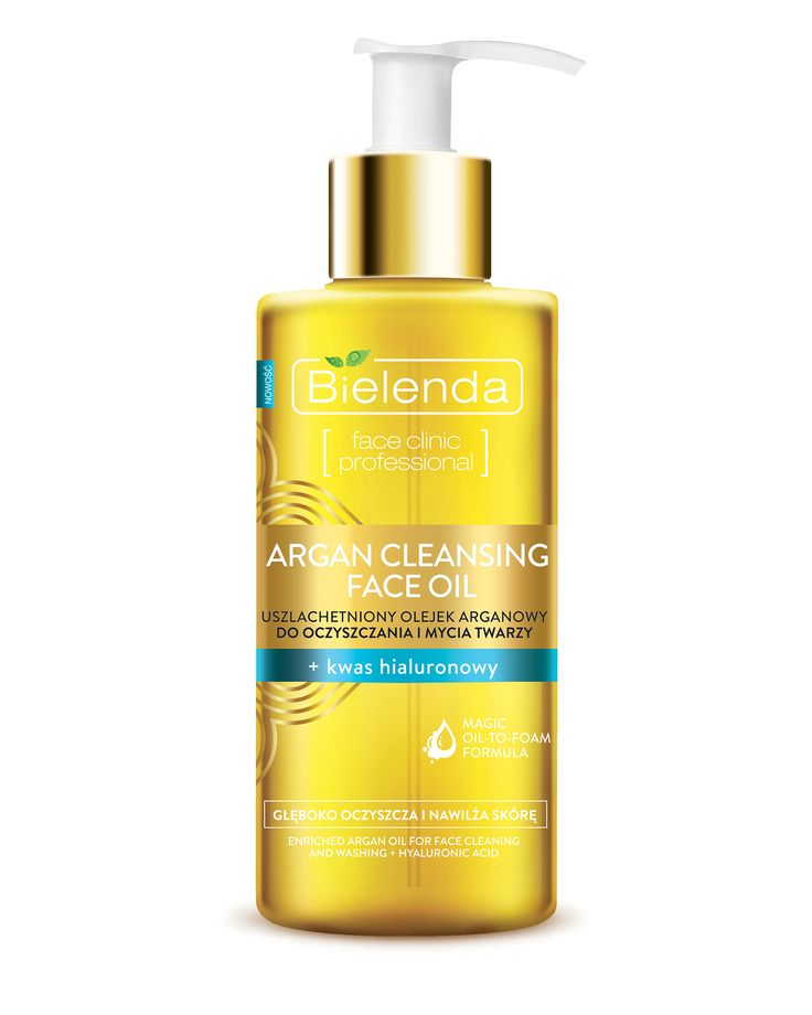 #bielenda #cleansing #oil