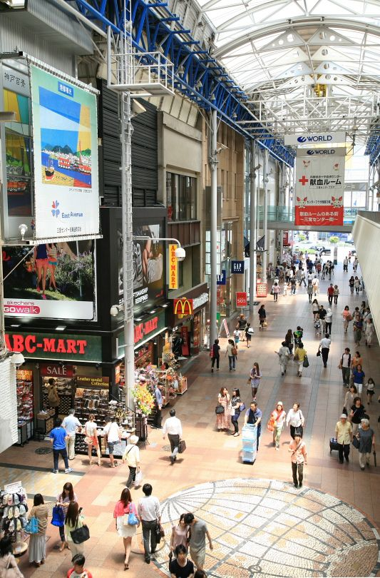 Sannomiya shopping arcade, Kobe, Japan.  So much fun shopping!