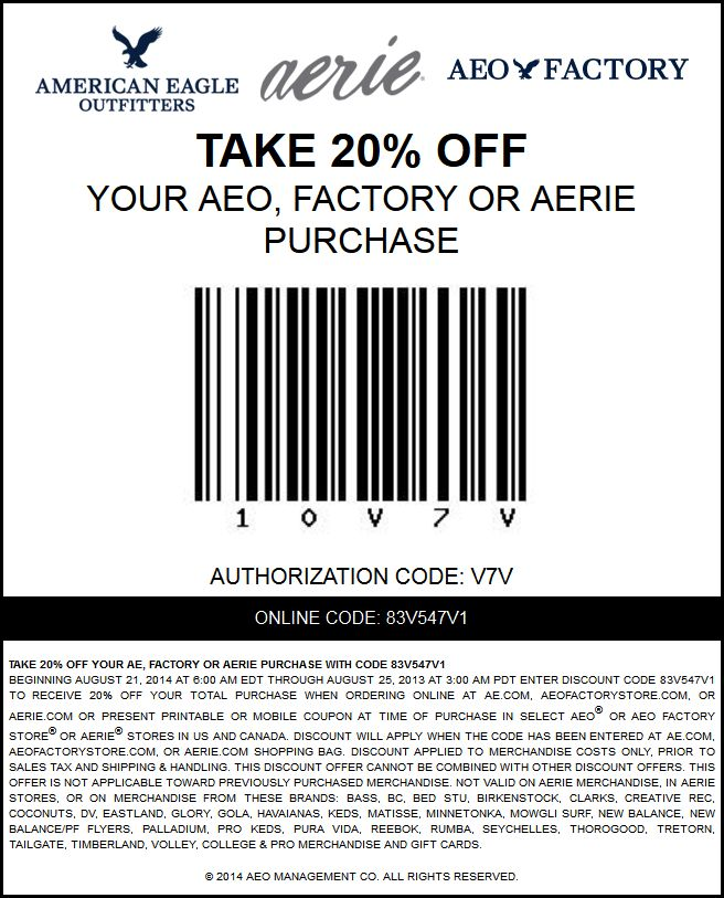950bf9a00 Aerie coupons codes 2018 / Chase coupon 125 dollars