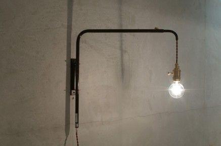 ハンガーブラケット照明 toolbox