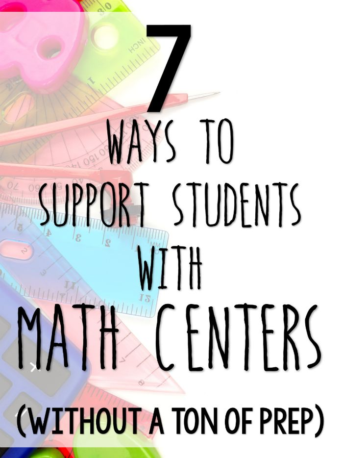 success in math strategies for diverse Develop goals for teaching strategies and making adaptations  adaptations  are more successful when they are offered and introduced to students at the.