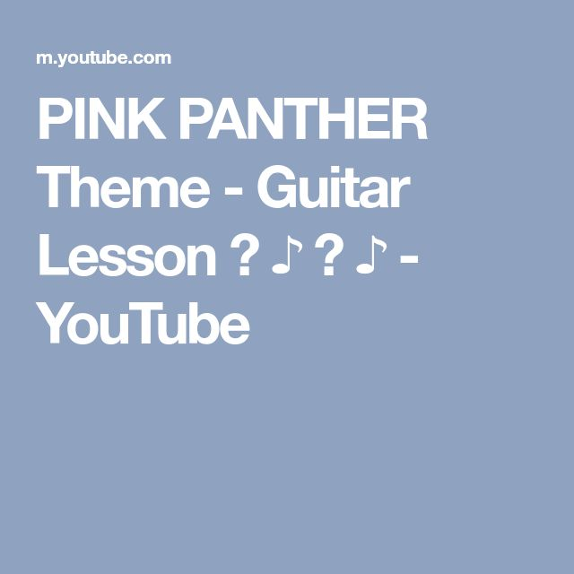PINK PANTHER Theme - Guitar Lesson ♫ ♪ ♫ ♪ - YouTube