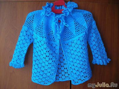 (ITALIAN) Uncinetto d'oro: giacca per bimbi.