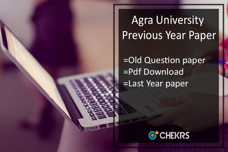 Agra University Previous/ Old Year Paper DBRAU Sample Question Papers