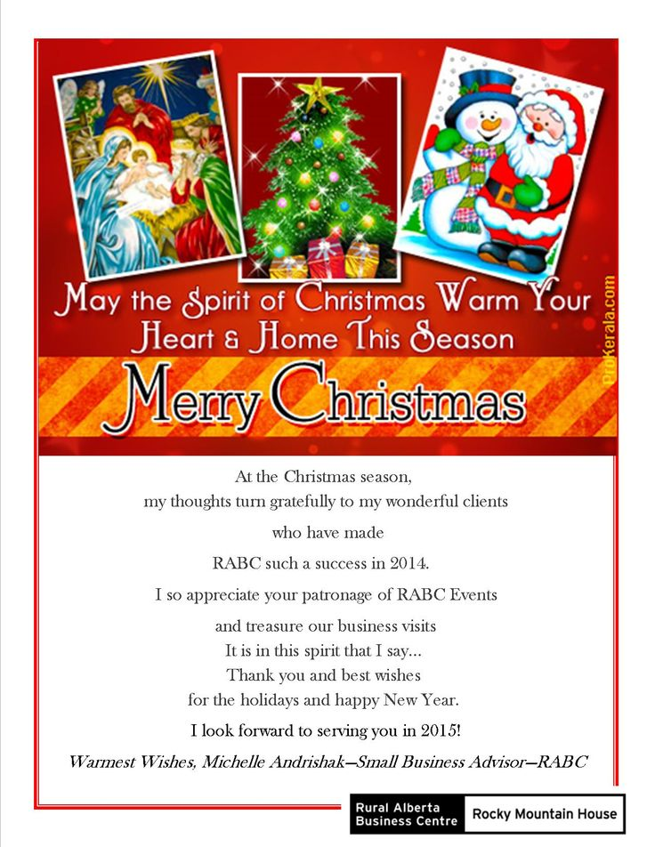 #Merry # Christmas from RABC! I look forward to serving you in #2015