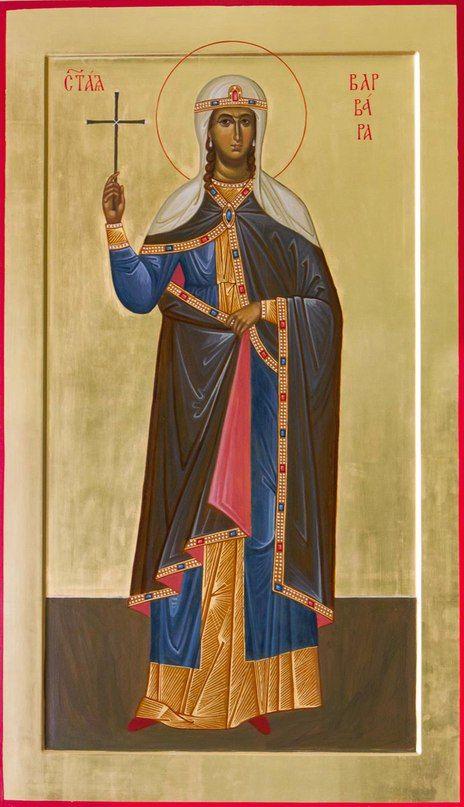 Great Martyr Barbara of Heliopol  /
