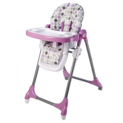 Baby2Go Camino 4059 Lüks Mama Sandalyesi - Mor Yenibebek.com Mama Sandalyeleri kategorisinde listelenmektedir.