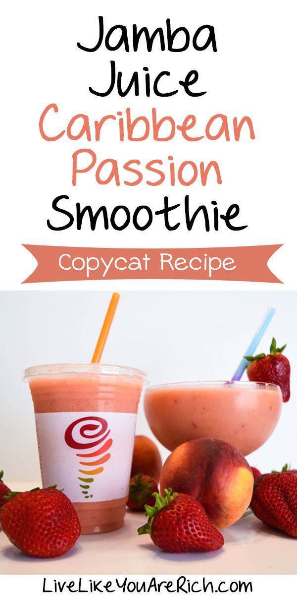 Jamba Juice Caribbean Passion Smoothie Copycat Recipe #LiveLikeYouAreRich