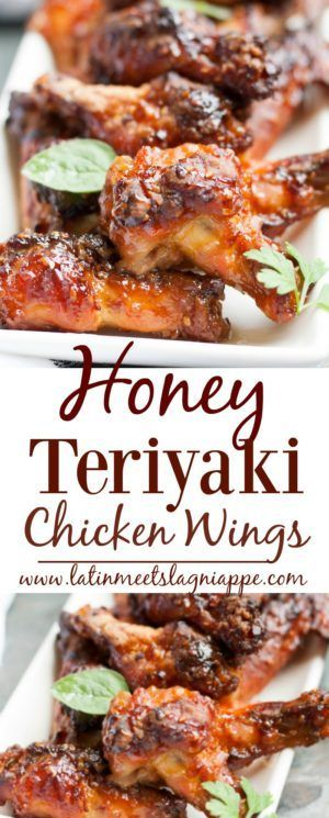 These Honey Teriyaki Chicken Wings are really easy to make with only 4 ingredients – the perfect late afternoon snack or early dinner.