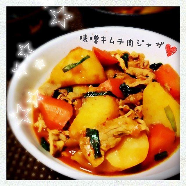 フードコーディネーターSHIORIさんのレシピ本に載っている「豚キム味噌肉ジャガ」(だったかな?)をちょっとアレンジしました(ฅ•ω•ฅ)♡このメニューお気に入りです꒰◍´∀‵◍꒱♪ - 142件のもぐもぐ - 味噌キムチ肉じゃが (Nikujaga with miso and kimchi) by maru0522a