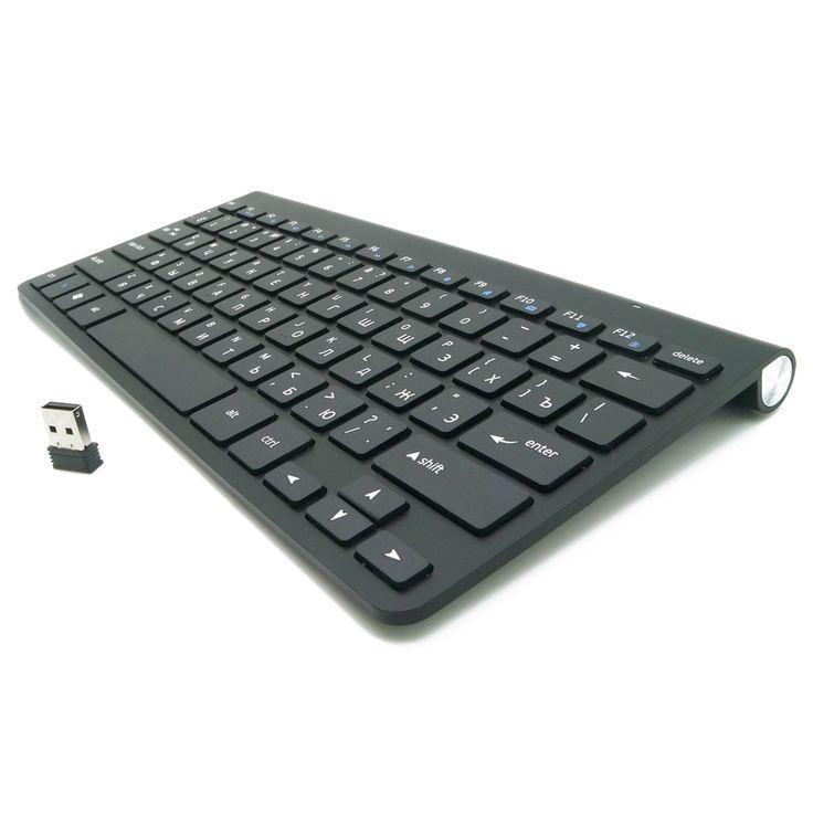 #AliExpress Russian Black Keyboard Ultra Slim Wireless Keyboard Scissors 2.4G Keyboard for Mac Windows XP 8 7 10 Vista Android TV Box (32800137826) #SuperDeals
