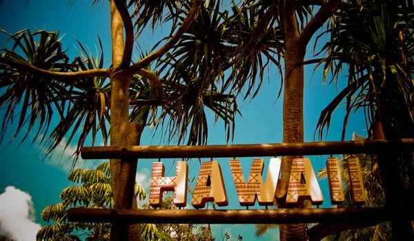 Алоха! Гавайские острова! #Hawaii #Aloha