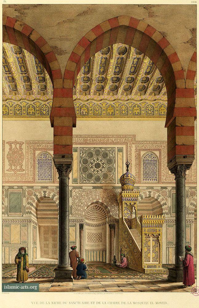 Interior Qibla Wall Complex Of Sultan Al Muayyad Shaykh