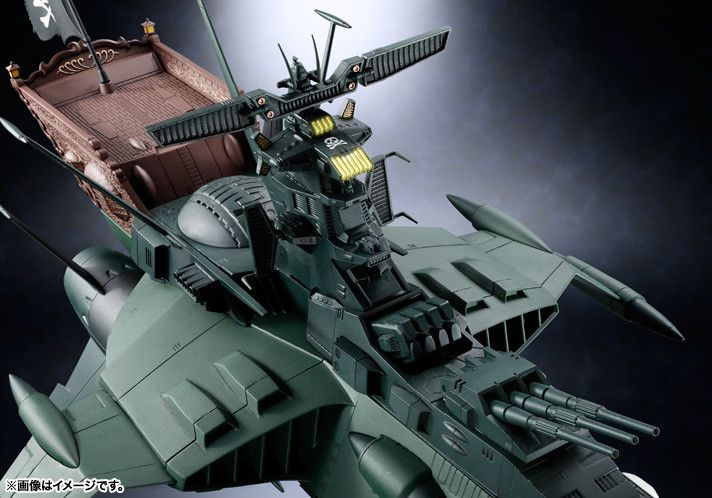 Captain Harlock's Arcadia Ship Gets the Soul of Chogokin Treatment - Interest - Anime News Network