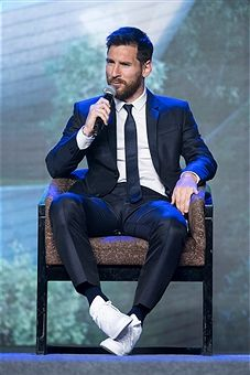 FC Barcelona's striker Lionel Messi attends a news conference at China World Trade Center Grand Hotel on June 1, 2017 in Beijing, China.